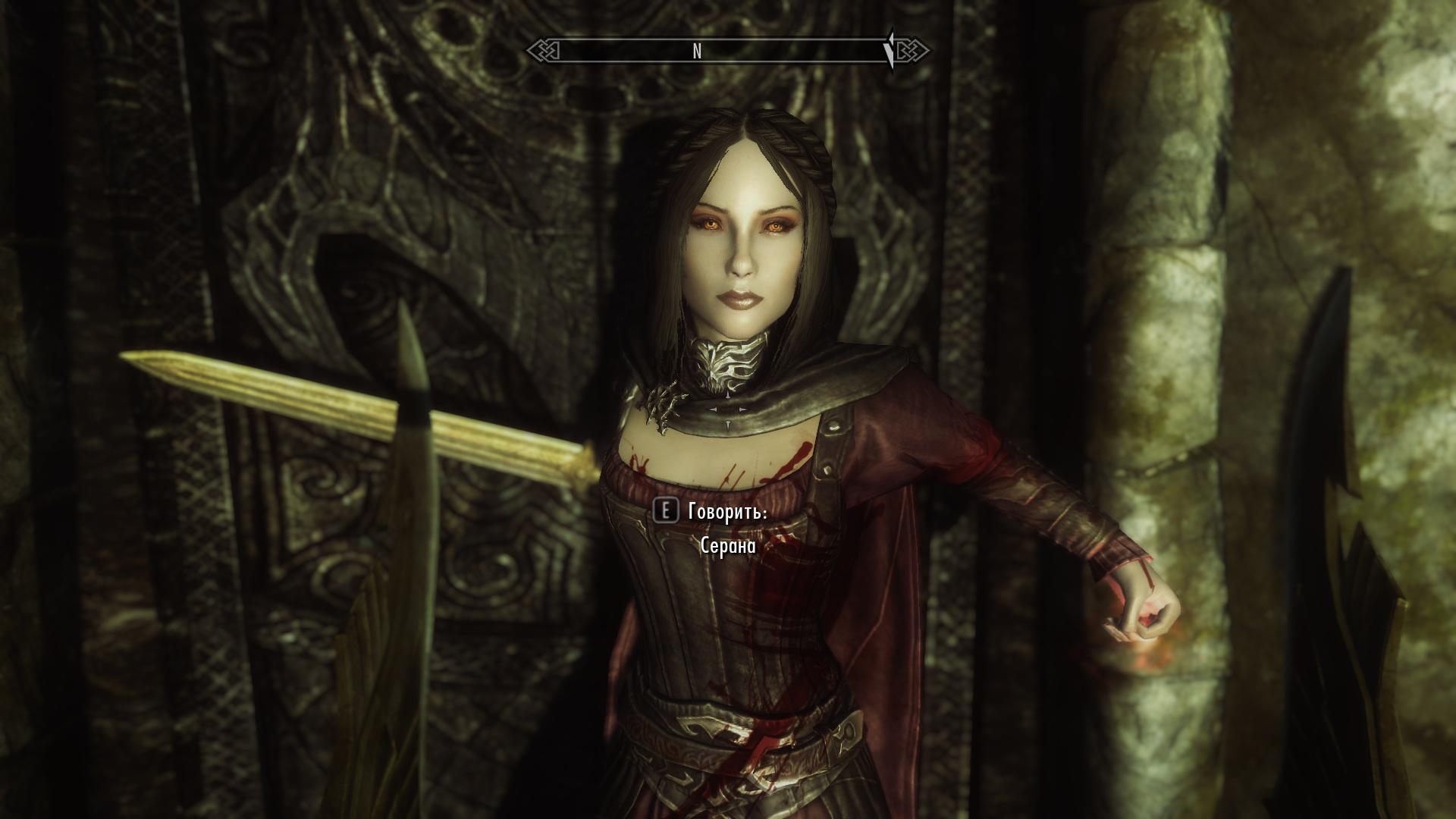Дополнение Dawnguard для Skyrim